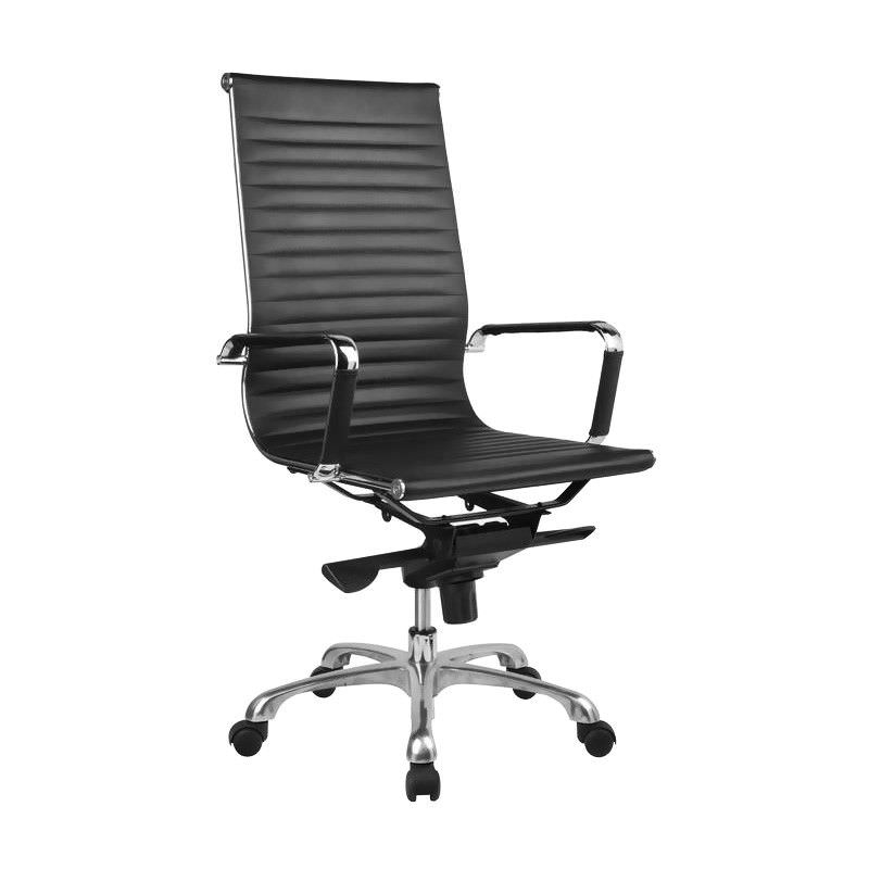 Naples PU Leather High Back Executive Chair